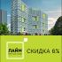 ЖК Лайм: Квартиры у метро Алексеевская